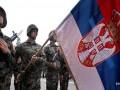 Сербия отказалась от участия в военных учениях в Беларуси
