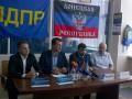 ГПУ составила подозрение двум депутатам Госдумы РФ