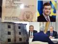 День в фото: Пенсионное Януковича, встреча Путина с Керри и упавшая ракета в России