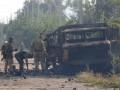 Карта АТО: пятеро бойцов ВСУ получили ранения