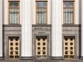 Антикоррупционный суд: Рада отозвала депутатский законопроект
