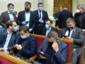 """Никаких активов: названые """"самые бедные"""" депутаты Рады"""