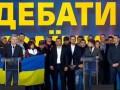 Зеленский голосовал за Порошенко,