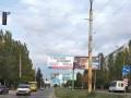 В Луганске перед