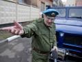 День в фото: Тигр для террористов и сине-желтый ЦУМ
