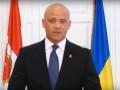Мэр Одессы приостановил отмену горсоветом декоммунизации улиц