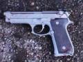 На Закарпатье мужчина выжил после выстрела себе в висок