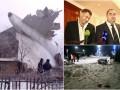 Итоги 16 января: крушение самолета в Кыргызстане, перестрелка в Олевске и главари боевиков в Крыму