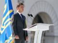 Зеленский назначил главу Запорожской ОГА