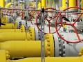 В ЕС готовы к остановке транзита газа через Украину