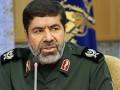 В Персидском заливе начались крупные военно-морские учения Ирана