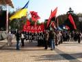 Большинство украинцев признают ОУН-УПА борцами за независимость - опрос