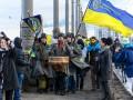 В Киеве традиционно отметили День Соборности Украины