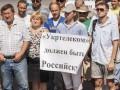 В Севастополе объявили чрезвычайную ситуацию: не работает