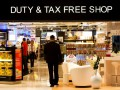 Где в Европе самый дешевый магазин Duty Free