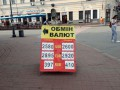 Гривна резко укрепилась: Курс валют на 22 июля