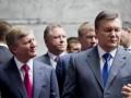 Донецкая мэрия заплатит 400 тыс. грн отелям Ахметова и Януковича за размещение гостей - НГ