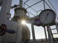 Украина и ЕС пригласили РФ присоединиться к трехсторонним газовым переговорам