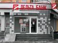 Дельта Банк покупает украинскую
