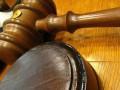 Совет судей Украины просит депутатов ВР усилить защиту служителей Фемиды