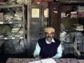 В Индии инженера-электрика уволили после 24 лет отсутствия на работе