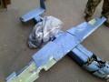 В зоне ООС украинские военные сбили беспилотник сепаратистов