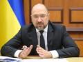 Локдаун: Шмыгаль заявил, что Украина еще легко отделалась