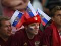 Треть россиян хотят закрытых границ и виз с Украиной - опрос