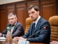 Гончарук: Прослушка - это угроза национальной безопасности