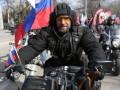 Землю в Крыму