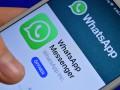 Руководство ООН отказалось от переписки в WhatsАpp