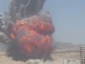 По ракетной базе в Йемене нанесли мощный авиаудар, погибли 25 человек