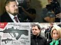 Итоги 17 сентября: Арест Мосийчука, смерть сына Анны Герман и украинский автомат