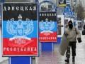 Референдум в Донецке готовится Россией - СБУ (аудио)
