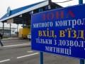 Порошенко подписал закон о
