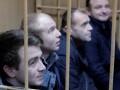 В ООН впервые признали военнопленными украинских моряков в РФ