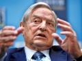 Фонд Сороса покидает Венгрию – СМИ