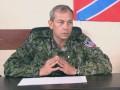 В ДНР заявили о возможном возврате отведенной техники
