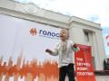 """""""Голос"""" отказался от 2 млн грн взносов"""