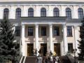 МОН отреагировало на участие украинских преподавателей в конференции в Ялте