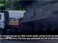 Как Бук сбил Боинг: полиция Нидерландов опубликовала видео расследования
