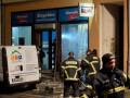 Взрыв у офиса партии в Германии: задержаны три человека
