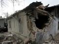 На Донбассе начались выплаты за разрушенное жилье