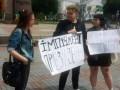 В Ровно подростки протестовали против Зеленского