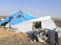В РФ установили тип взрывчатки на борту Airbus A321 - российское СМИ