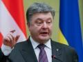 Порошенко инициирует изменения в Конституцию о статусе Крыма