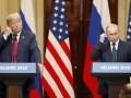 Встреча Трампа и Путина состоится - СМИ
