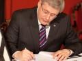 Премьер-министр Канады  закончил книгу о хоккее, которую писал десять лет