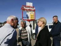 Тимошенко: Мир на Донбассе обязательно придет и территории будут в составе Украины