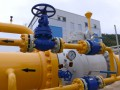 Швейцарская компания будет торговать газом в Украине